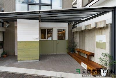 東京都・店舗 セランガンバツー・レッドシダー羽目板 施工事例