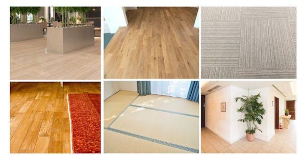 床材の種類を知ろう!